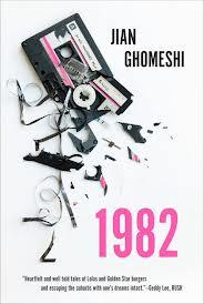 1982_image