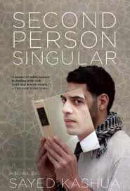 second_person_singular_image