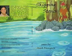 skipping_stones_image