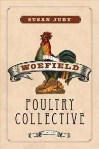 woefield